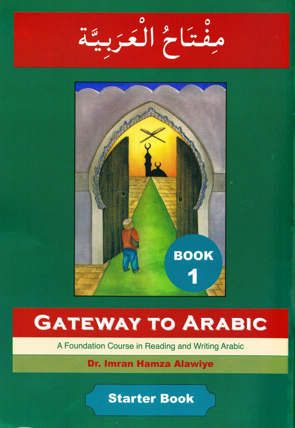 🎓 How to Learn Arabic: The Definitive Guide For 2019