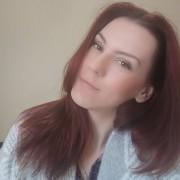 Expert Bulgarian, Phonics, English Teacher in London