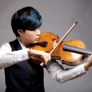 Expert Mandarin, Guitar, Viola Personal Tutor in